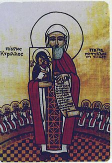 Picture of St. Cyril of Alexandria