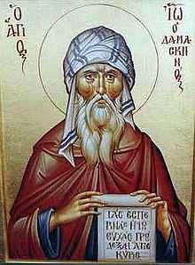 Picture of John of Damascus