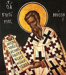 Picture of Gregory of Nyssa